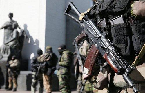 незаконные вооружённые формирования