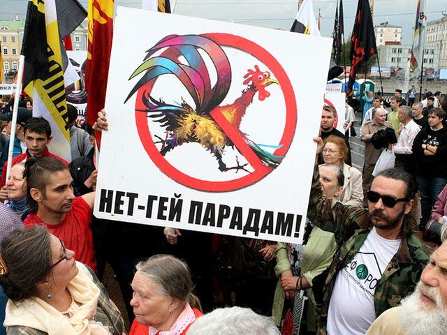 гей-парад в Челябинске