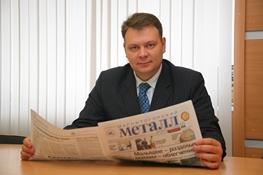 Алексей Бобраков ММК Магнитогорск