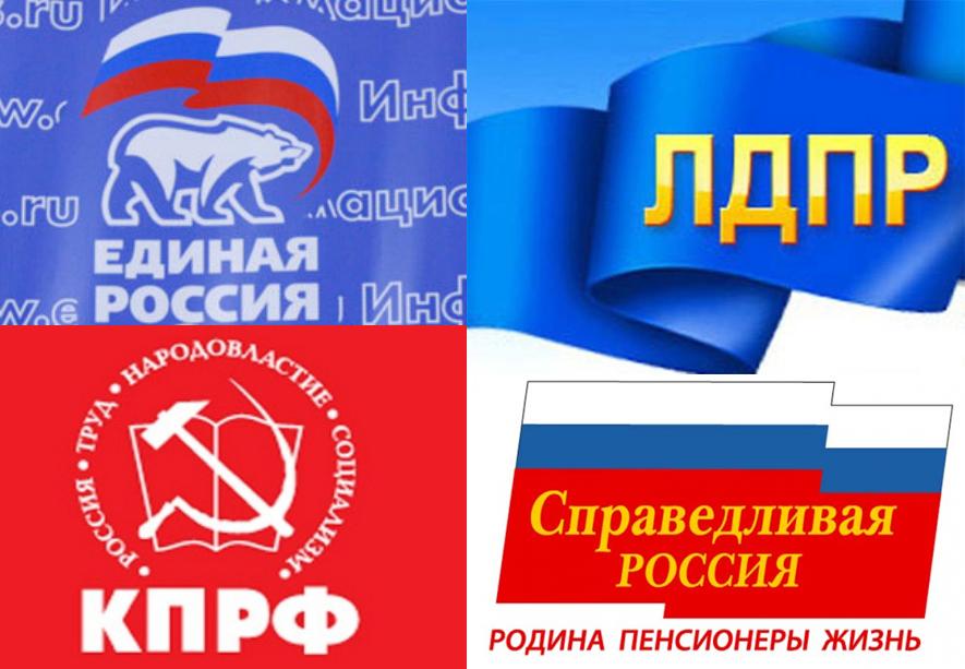 Крупнейшие Российские партии: чего не хватает в нашей политике?