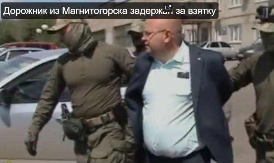 Юревич арест