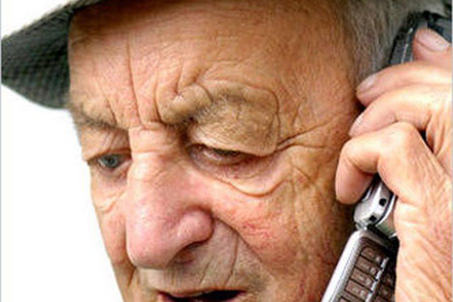 пенсионер заминировал по телефону