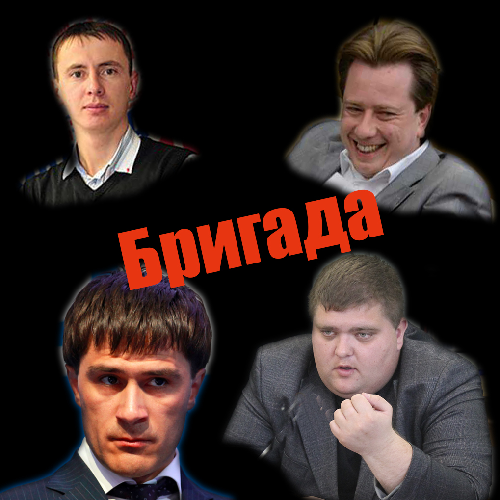 Молодая гвардия Единой России Челябинск