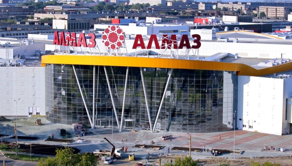 ТРК Алмаз Челябинск