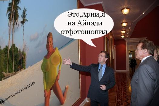 гфото голой волочковой:
